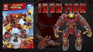 เลโก้ ไอรอน แมน IRON MAN Super Hero 2 in 1 ( งาน TIGER )