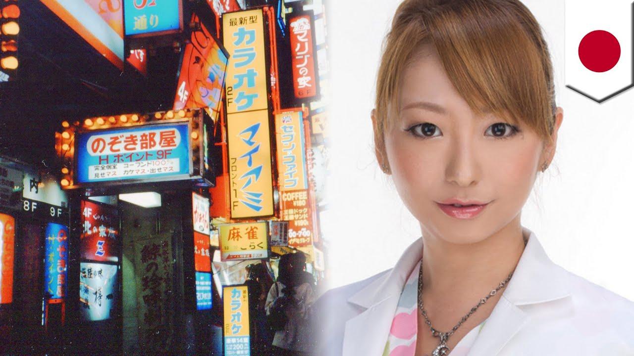 タレント女醫・脇坂英理子を風俗店員の女が脅迫 - YouTube