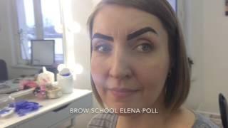 Brow master , специалист по бровям . Brow school ELENA POLL