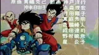 Ushio Hashimoto - Romantic Ageruyo [Dragon Ball ED3]