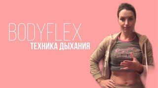 Bodyflex visszérről vélemények - kalandatengeren.hu