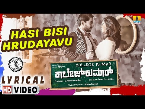 Hasi Bisi - College Kumar | Lyrical Video | Vikky Varun, Samyuktha Hegde | New Kannada Movie 2017