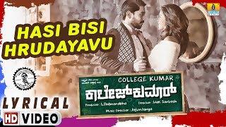 Hasi Bisi - College Kumar | Lyrical Video | Vikky Varun, Samyuktha Hegde | New Kannada Movie 2017