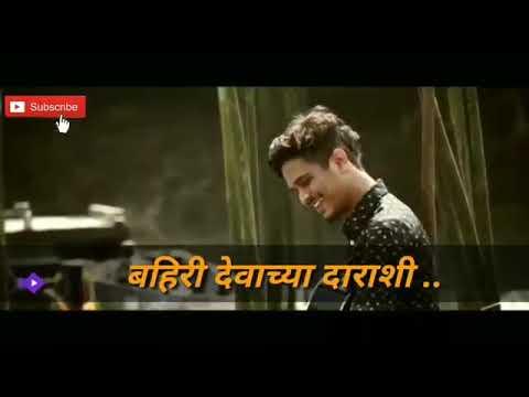Maje Bahiri Devachi Palkhi Nighali ( WhatsApp Status ) By Aniket Koli.
