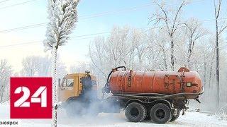 Сибирь, Урал и Поволжье пытаются согреться в сорокаградусные морозы - Россия 24