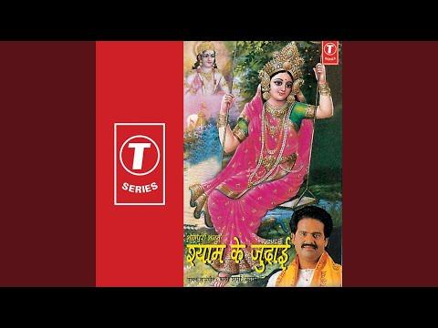 Chodike Bhawanva Gayile Bhaiya