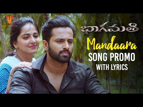 Bhaagamathie Movie Songs | Mandaara Song Promo with Lyrics | Anushka Shetty | Unni Mukundan | Thaman