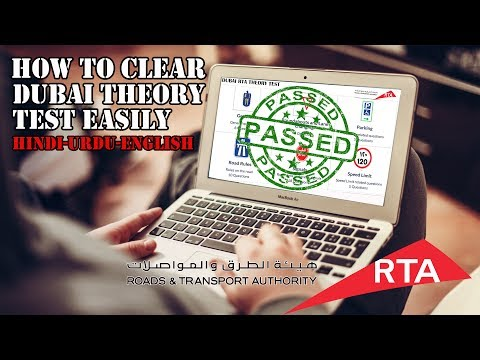 RTA Theory Test in Hindi, Urdu and English, How to clear RTA theory Test without Fail.