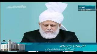 (Urdu) Harmful innovations in religion Part 2/4