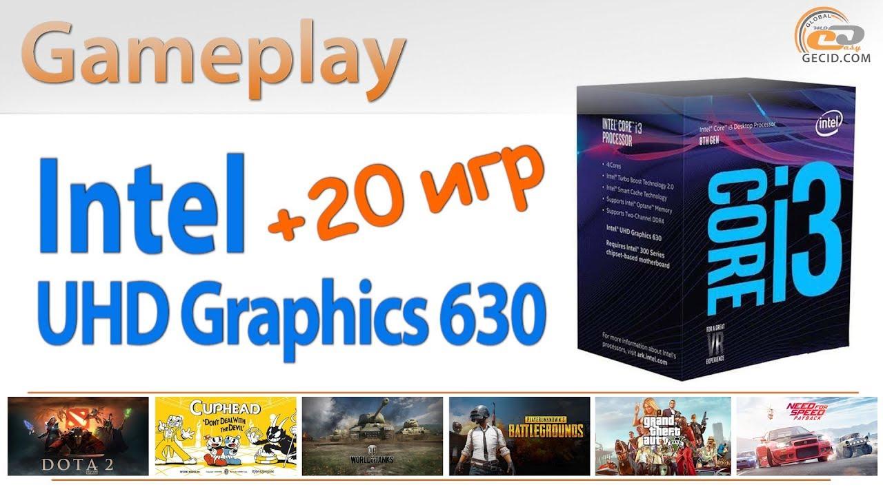 Intel UHD Graphics 630 в 20 играх: есть ли жизнь на