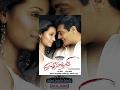 Poorna Market Latest Telugu Full Movie || Ajith || Trisha