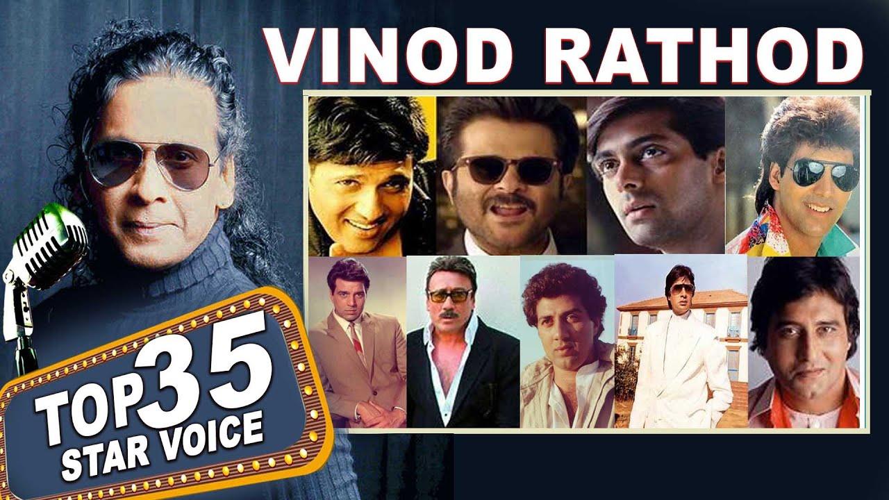 विनोद राठोड़:हीरो अनेक आवाज़ एक -टॉप 35 वॉइस|VINOD RATHOD:Voice for top35 Superstar|विनोद राठौड़ वीडियो