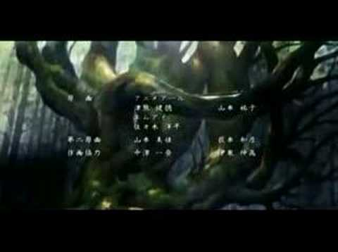 Samuri champloo - ending 17