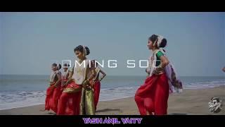  AAMHI MUMBAICHE RAJE  REMIX   YASH ANIL VAITY    2020  