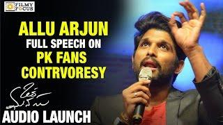 Allu Arjun Full Speech on Pawan Kalyan Fans Controversy - Filmyfocus.com