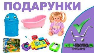 Подарунки від Святого Миколая | BabyPlus | #2(, 2017-11-19T04:00:01.000Z)