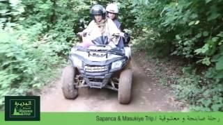 Sapanca & Masukiye Trip - رحلة صابنجة و معشوقية (snow)