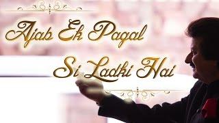 Ajab Ek Pagal Si Ladki Hai l Khamoshi Ki Aawaz I Ghazal I Pankaj Udhas | ArtistAloud