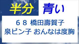 北野編集長(近藤芳正)が「月刊ガーベラ」から「ビッグイブニング」に...