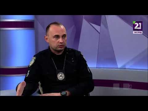 21 channel: На часі. П'ята річниця роботи патрульної поліції
