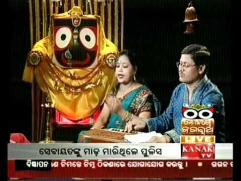 Mo Kanthe Jagannath - Bijay Jena And Harapriya Jena (Part - 04)