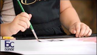 Вундеркинды: генетика или воспитание? | Большой скачок