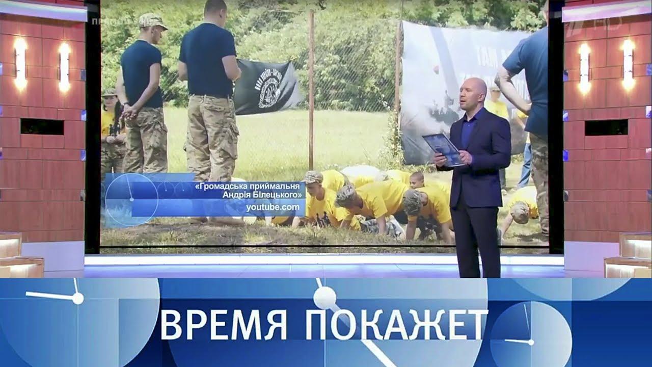 Время покажет: Дети Украины, 13.06.17