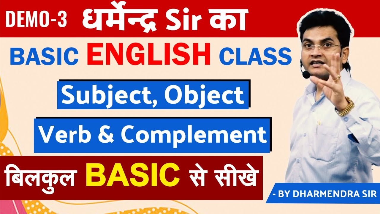 Demo 3 | Basic English Learning Class From ABCD For All Competitive Exams By Dharmendra Sir