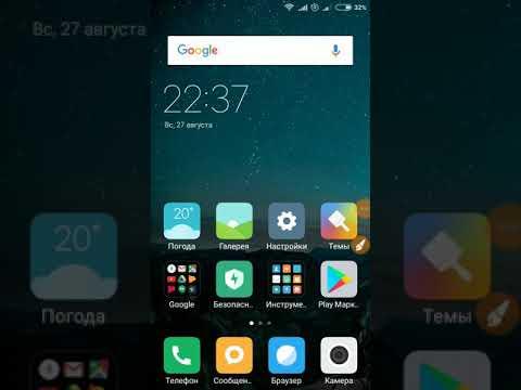 Решение проблемы с входящими звонками на Xiaomi Redmi 4x