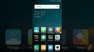 Kiruvchi bilan muammo hal Redmi 4x Xiaomi bo'yicha qo'ng'iroqlar