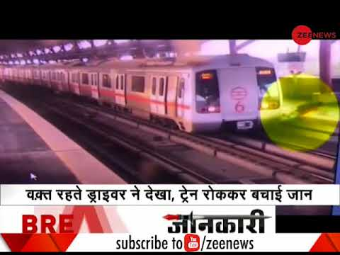 Miraculous Escape: Youth survives after recklessly crossing the track of Delhi Metro