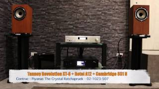 sound system tannoy revolution xt 6 rotel a12 cambridge 851n by piyanas