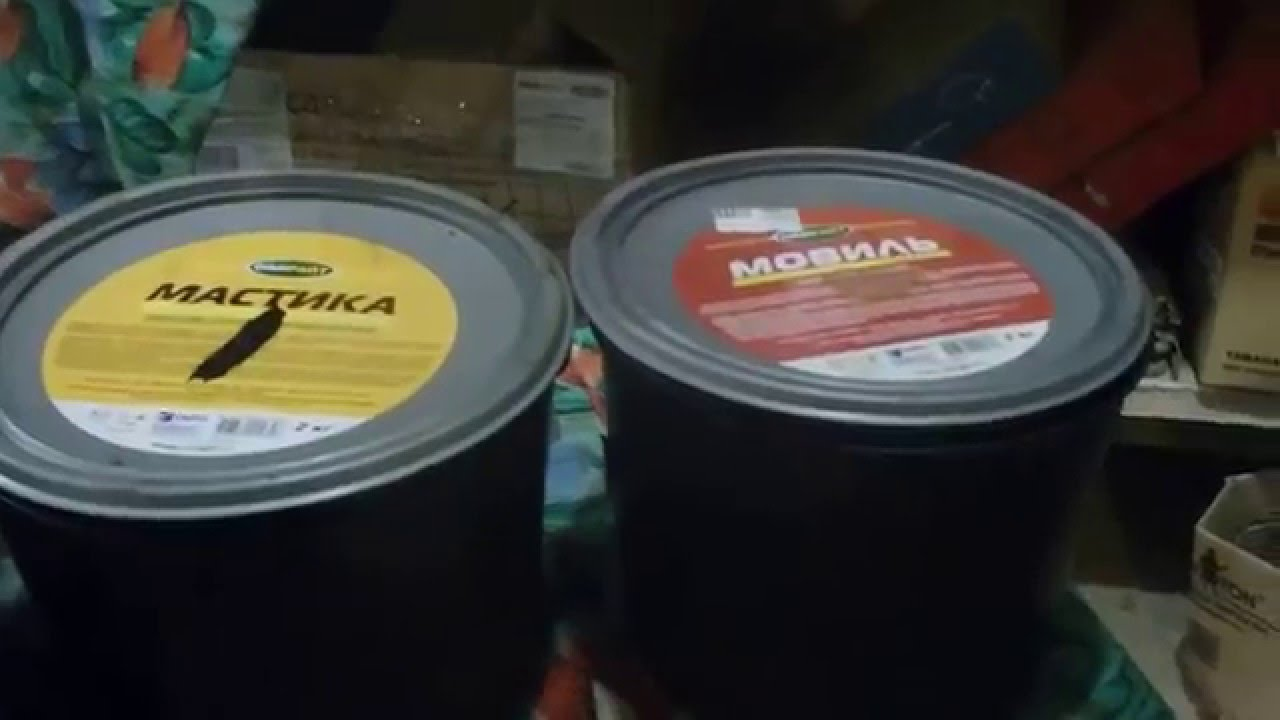 Битумно каучуковая мастика для авто купить минск наливные полы как делать и цена