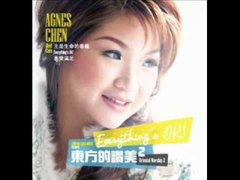 Agnes Chen Album  Everything's OK Fulllll