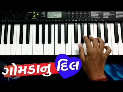 ગોમડા નુ દિલ - Parth Chaudhary | Gomda Nu Dil | Piano Cover Instrumental | Gujrati Dj Song 2017