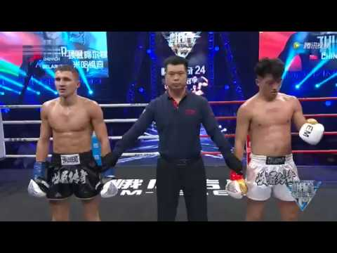 EM Legend 24 - Mikhovic vs Zhu Xu