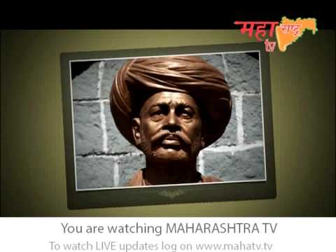 Marathi Contribution in Freedom Fighting - Report by Maharashtra TV