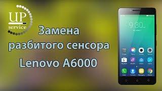 Lenovo A6000 A6010 замена сенсора, тачскрина (полная разборка) Disassembly --- СЦ 'UPservice' г.Киев