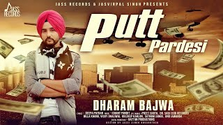 Putt Pardesi | (Full Song) | Dharam Bajwa | New Punjabi Songs 2018