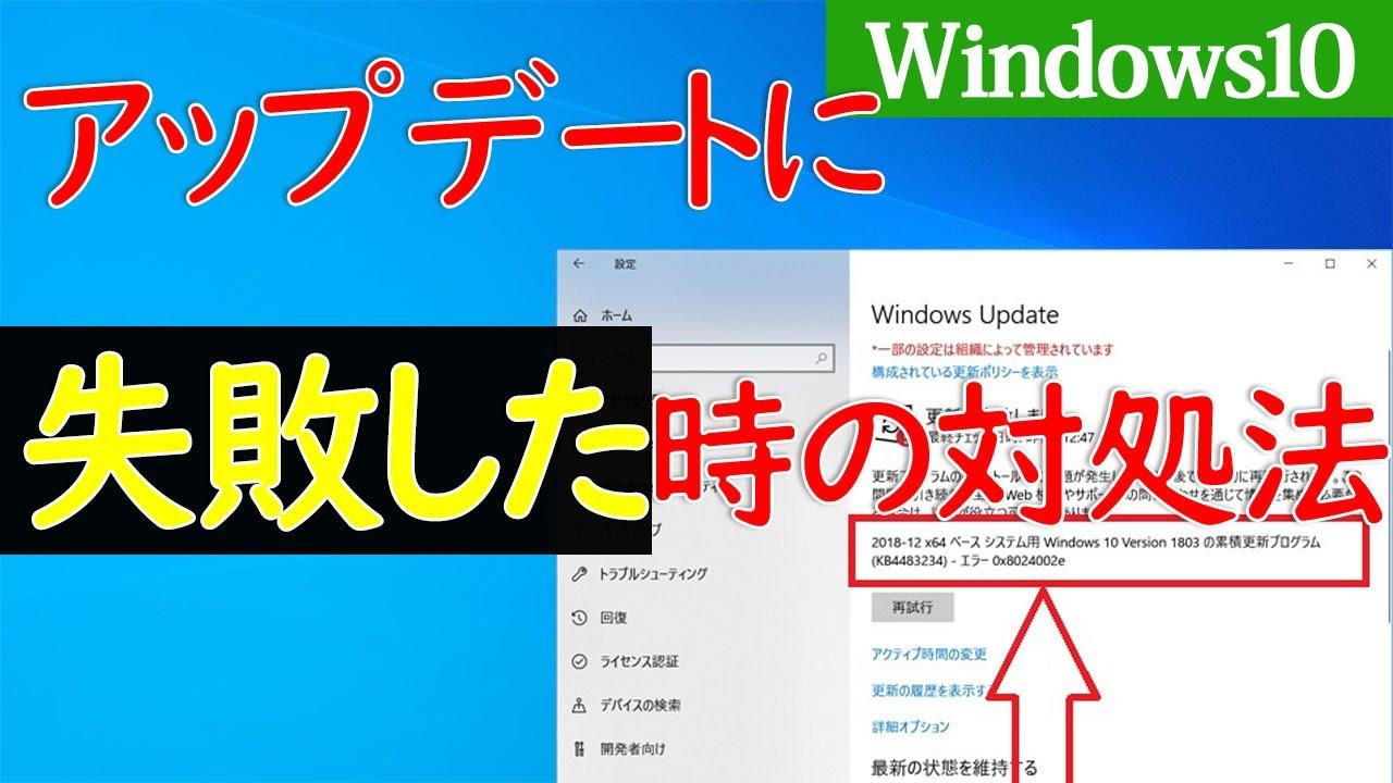 10 の 更新 バージョン 機能 20h2 プログラム windows