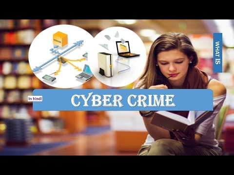 introduction to cyber crime Introduction to cybercrime introduction to cybercrime activities which fall under this category are often referred to as high tech crime, computer crimes or.
