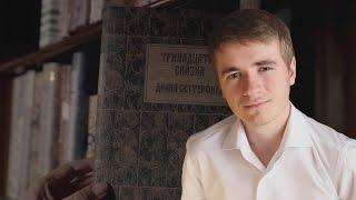 СЕТТЕРФИЛД. Тринадцатая сказка | Интервью с блогером и неживые диалоги