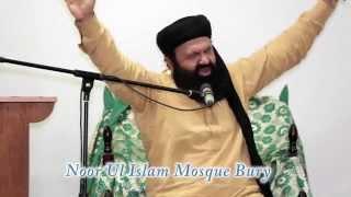 Mufti Khan Muhammad Qadri Bolton