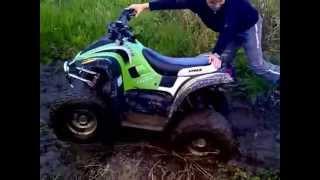 Stels ATV 50 Off-Road