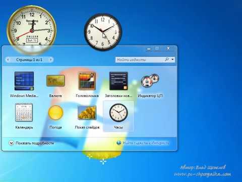 Говорящие часы-будильник на компьютер