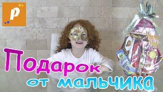 Распаковка подарка израильские вкусняшки israeli candy משלוח מנות פורים