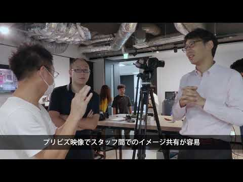 《Markerless camera tracking system》Promotion Movie