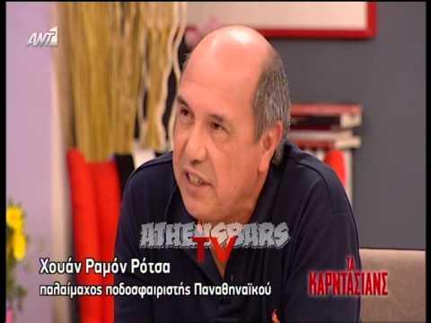 Ο Ρότσα αποκαλύπτει:''Hταν στημένο το Μουντιάλ που κατέκτησε η Αργεντινή!''