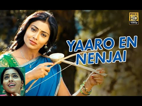 Yaro En Nenjil from Kutti Sathishkumar6742@gmail.com