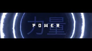 Julian Calor - Power (Lyric Video)